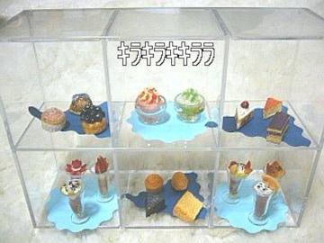 ●スイーツフィギュア●ケーキ&パフェ&カキ氷&パン<ケース付>【豪華�Q点セット】