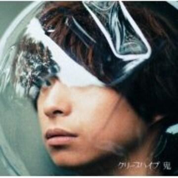 即決 シリアル封入 クリープハイプ 鬼 (+DVD) 初回限定盤 新品