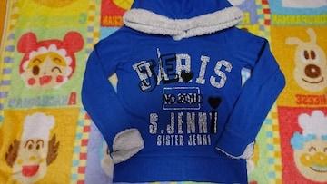 ジェニィ★130