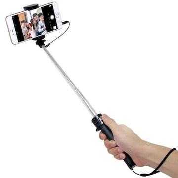 自撮り棒 セルカ棒 有線 シャッターボタン付け iphone android
