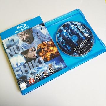 Blu-ray★いぬやしき★レンタル落ち 木梨憲武 佐藤 健 本郷奏多