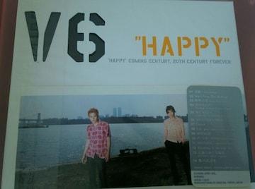 アルバム『HAPPY』初回盤