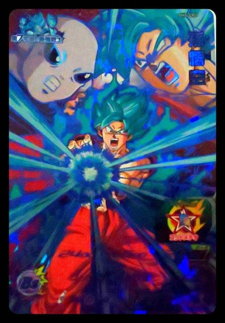 スーパードラゴンボールヒーローズ 5弾 CP 孫悟空 SH5-CP1  < トレーディングカードの