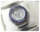 500スタ正規カシオBaby-G 腕時計 ベビージー 電波ソーラー MSG-3300