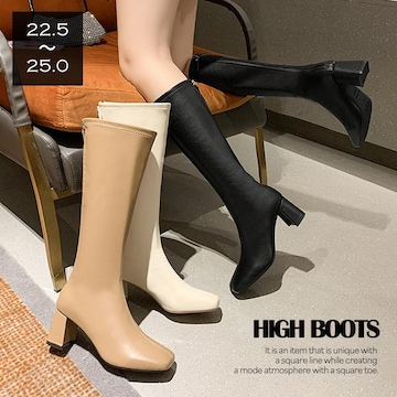 【送料無料】☆シンプルでスマートなデザイン♪ジッパー付きロングブーツ/全3色