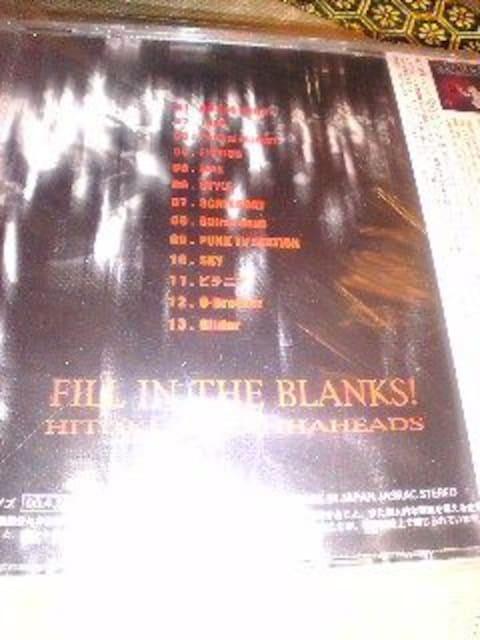 未開封CD,人時PIRANHA HEADS(黒夢) < タレントグッズの