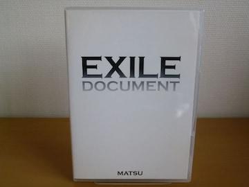 DVD EXILE DOCUMENT MATSU / DVD 1枚 送料込み