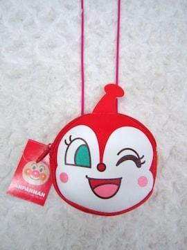ドキンちゃん★ネックポーチ★ポシェット(財布)アンパンマン