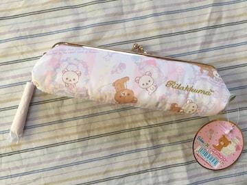 リラックマ/コリラックマ/がま口ペンポーチ/未使用