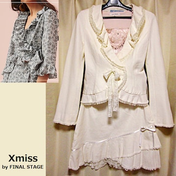 キスミス セレモニー スーツ 白 フリルレース 入園式 ジャケット スカート Xmiss