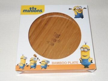 ミニオンズ 木製プレート BAMBOO PLATE ユニバーサル