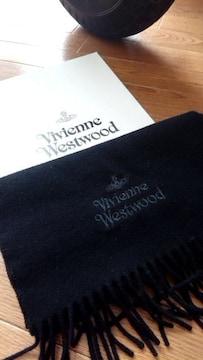 ヴィヴィアン・ウエストウッド マフラー 美品