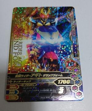 ガンバライジング★BS5弾【SR】アギト(グランドフォーム)