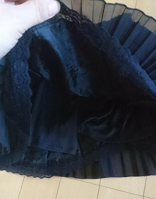 フリフリ★スカート