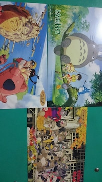 ジブリがいっぱいコレクションのハガキ3枚(トトロ・ラピュタ・ぽんぽこ)�@