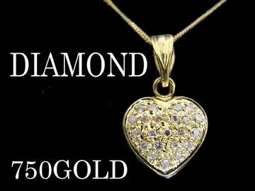 18金ダイヤモンド【ハート】〓中古