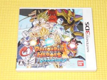 3DS★ドラゴンボールヒーローズ アルティメットミッション