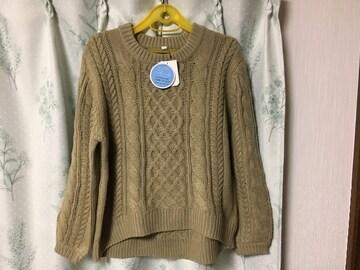 新品未使用しまむら購入モカブラウンケーブルニットセーター