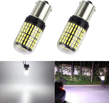 S25 LED シングル バックランプ ホワイト 白 キャンセラー内蔵
