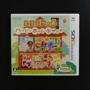 どうぶつの森 ハッピーホームデザイナー ニンテンドー 3DSソフト