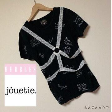 ☆jouetie x BUBBLES ハーネスTシャツ☆