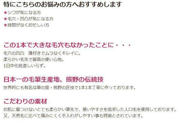 世界のブランド熊野筆 ファンデーションブラシmatoi < 香水/コスメ/ネイルの