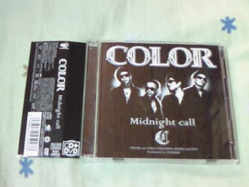 CD+DVD COLOR Midnight call