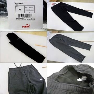 XL 黒)プーマ ハイブリッドパンツ 654992 ロング丈裾ファスナー細身裏起毛 puma