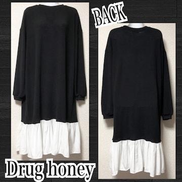【新品/Drug honey】異素材フリル切替ニットワンピ