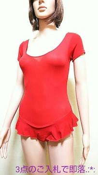 新品タグ付☆LAZERE☆真赤なスカートレオタード4327☆3点で即落