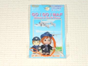 キューピー コスチュームキューピー 航空自衛隊限定 女性自衛官