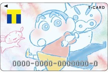 クレヨンしんちゃん Tカード Tポイントカード 新品 未登録