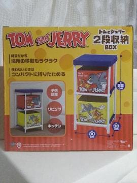 トムとジェリー2段収納BOX