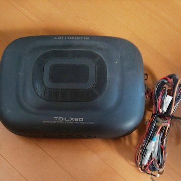 carrozzeria  TS-LX80  ウーファー