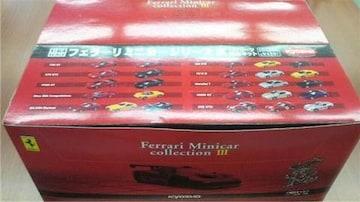 フェラーリ3 【1BOX(20台セット)】 ★京商サンクス限定★