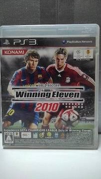 PS3  ワールドサッカーウイニングイレブン 2010
