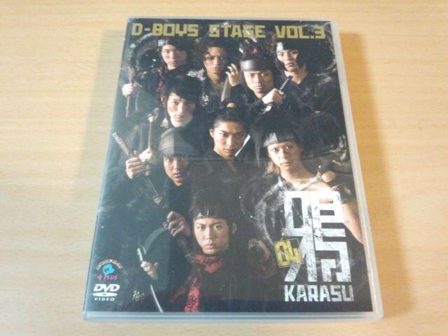 DVD「D-BOYS STAGE vol.3 鴉〜KARASU〜04」舞台 鈴木裕樹●  < タレントグッズの