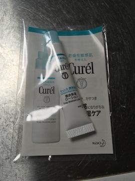 キュレル 頭皮保湿ローション 試供品