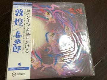 ★喜多郎『敦煌』LPレコード★