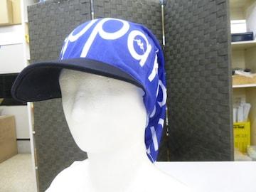 青)カッパ★薄手日除け帽 帽子 KR218HW13 マルチファンクションギア軽量