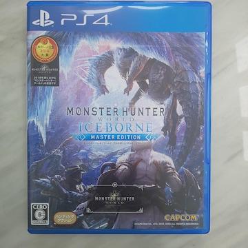 モンスターハンターワールド:アイスボーン  PS4