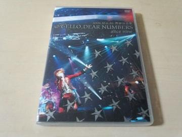 Alice Nineアリス九號DVD「2006.10.6 HELLO,DEAR NUMBERS 初回盤
