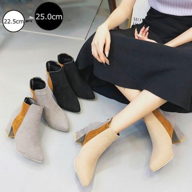 ☆美脚と歩きやすさが揃った♪スエード調太ヒールショートブーツ/全3色  < 女性ファッションの