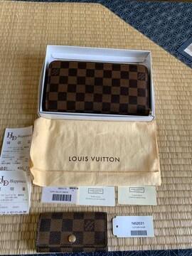 ルイ・ヴィトン財布とキーケースセット!