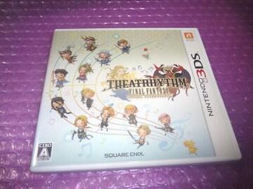 堀3DS  シアトリズム ファイナルファンタジー