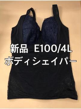 新品☆E100/4L胸もお腹もキレイ 薄手ボディシェイパー☆m300