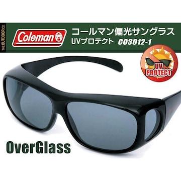 コールマン coleman 4面型 偏光レンズ 釣り CO3012-1