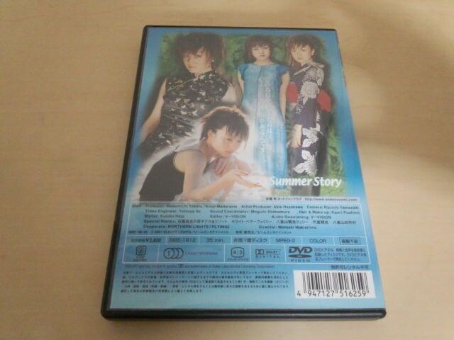安藤希DVD「Summer Story」● < タレントグッズの