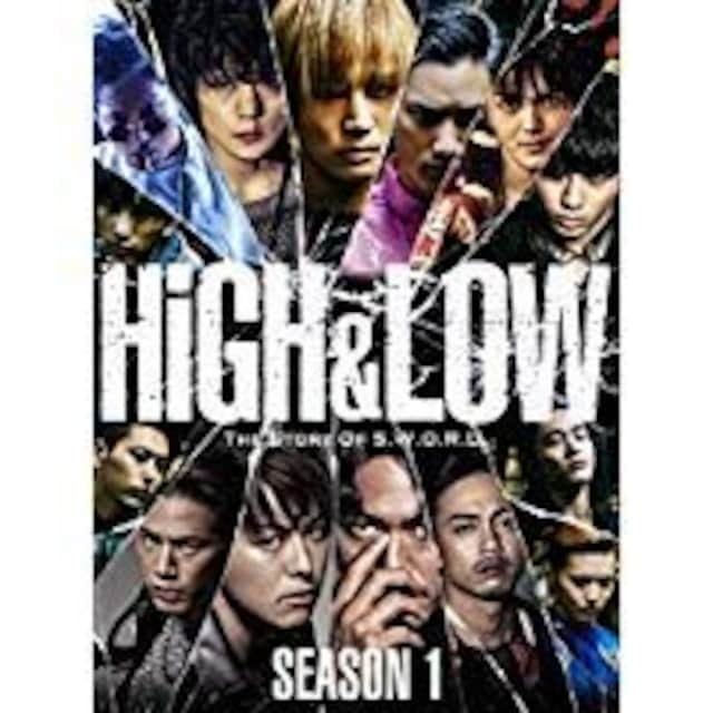 ■DVD『HiGH & LOW SEASON 1  BOX』岩田剛典 (三代目  < タレントグッズの