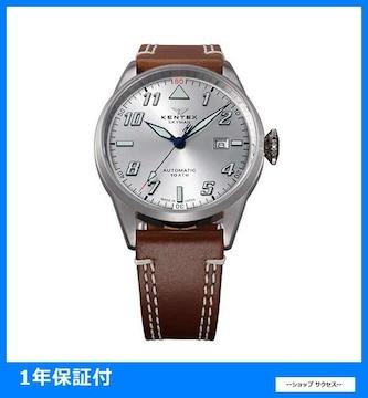 送料無料 新品■ ケンテックス 腕時計 S688X-16 国内正規品